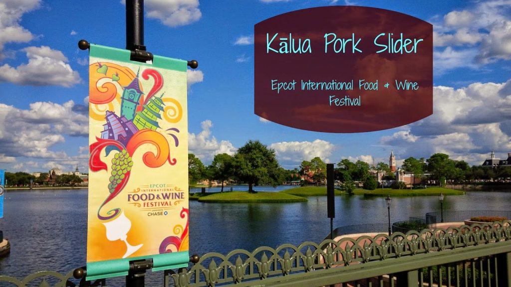 Epcot's Kalua Pork Slider