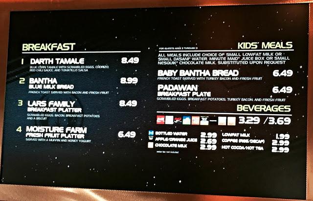 Galactic Grill Menu