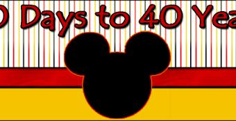 2007-  40 Days to 40 Years