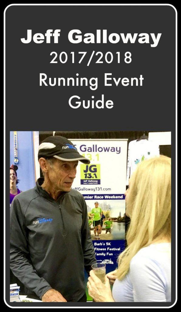 Jeff Galloway 2017/2018 Running Event Guide